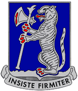1-77 Armor Distinctive Unit Insignia