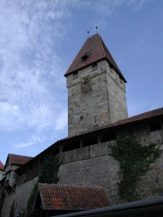 The Bulgarians' Tower